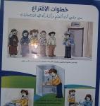 Braille Publications