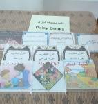 Daisy Books