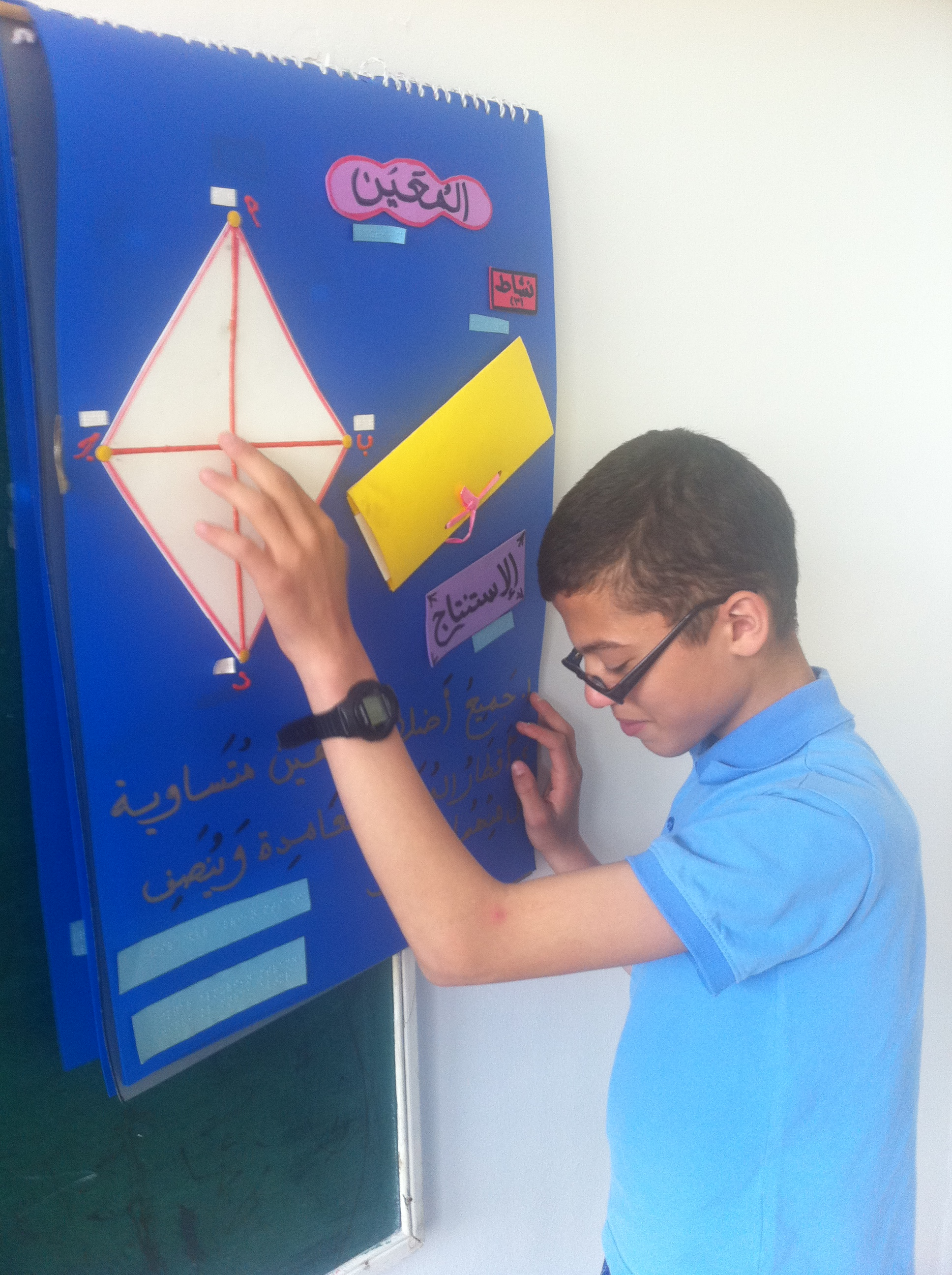 Using mathematical aids to learn mathematics for blind people