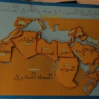 The Arab world map (Puzzle)